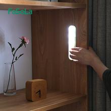 家用LED柜my灯无线走廊ri贴灯条随心贴便携手压(小)夜灯