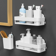 韩国dmyhub卫生fj置物架洗漱台吸壁式浴室收纳架免打孔三角架