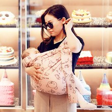 前抱式my尔斯背巾横fj能抱娃神器0-3岁初生婴儿背巾