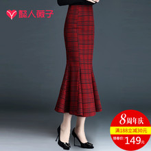 格子鱼尾裙my身裙女20fj冬包臀裙中长款裙子设计感红色显瘦长裙