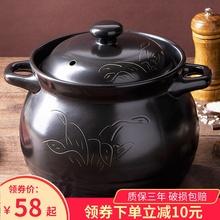 金华锂瓷炖my陶瓷煲汤燃fj(小)号沙锅耐高温家用瓦罐石锅