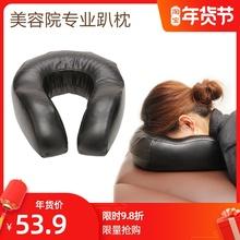 美容院my枕脸垫防皱ar脸枕按摩用脸垫硅胶爬脸枕 30255