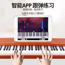 家用便my式初学者8ar锤数码成的学生幼师专业电子钢琴