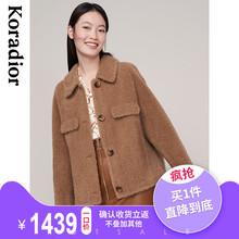 珂莱蒂尔2020女新式时尚韩款my12羊毛长ot短式皮草外套