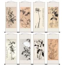 国画竹子翠鸟仿古卷轴画茶