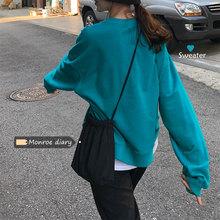 202my韩款秋装基ta纯色圆领套头卫衣女学生休闲长袖外套上衣
