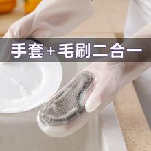 硅胶手my女家用魔术ta器橡胶胶皮厨房耐用型刷碗家务乳胶洗菜