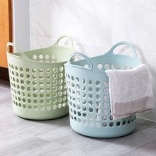 镂空大号脏my篮浴室洗衣si厅玩具衣物收纳篮脏塑料衣服收纳筐
