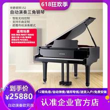 SPYmyER英国世si正品白红色152自动演奏系统大三角钢琴