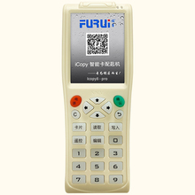ic电my卡写卡器门si写器万能智能卡(小)区icopy8pro通用