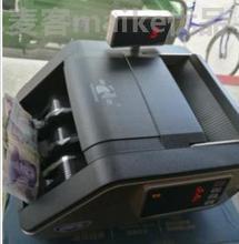 验钞机my心荧光便携si机智能紫光灯防伪(小)型假币克星