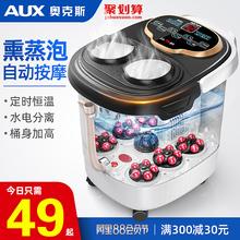 AUXmy奥克斯家用fe加热按摩泡脚桶电动恒温养生足疗神器