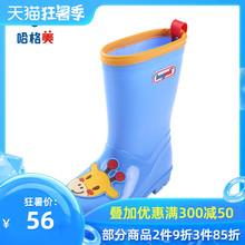 hugmyii春夏式fe童防滑宝宝胶鞋雨靴时尚(小)孩水鞋中筒