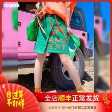 Ccqmyeen半身ov20夏季新式不对称拼接学生休闲网红cec运动风短裙