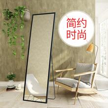 全身镜my穿衣镜家用ov壁挂粘贴显瘦美颜宿舍镜子