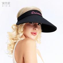 帽子女my天韩款潮折ov帽防紫外线太阳帽大沿帽防晒遮脸沙滩帽