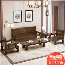 茗馨冬my两用(小)户型ov复古沙发新中式客厅整装家具