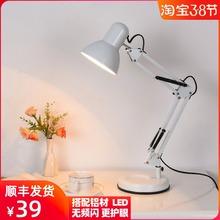 创意护my台灯学生学fn工作台灯折叠床头灯卧室书房LED护眼灯