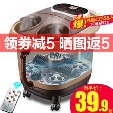 足浴盆my自动按摩洗fn温器泡脚高深桶电动加热足疗机家用神器