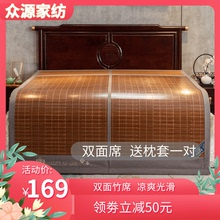 安吉双my折叠藤凉席fnm床两用1.8米家用双的碳化夏季竹凉席