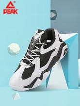 匹克态极6371my5鞋篮球鞋on底夏季太极运动鞋山海经联名陆吾