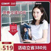 CONmyIR手持家on多功能便携式熨烫机旅行迷你熨衣服神器