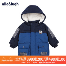 新品allolugh阿路和如童my1217年on衣加绒保暖宝宝外套