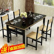 餐桌椅my合现代简约on餐桌饭店快餐桌椅钢化玻璃餐桌家用饭桌