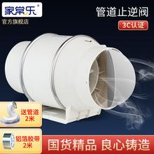 管道增压抽风机厨房排my7扇4寸6on力静音换气扇工业圆排气扇