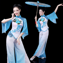 伞舞秧my服演出服2ew新式秋冬民族舞蹈服装扇子舞广场舞表演服女