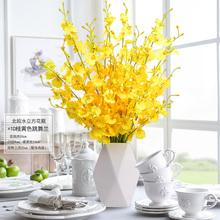 花瓶摆件my1舞兰仿真sc室装饰花塑料干花餐桌绢花假花装饰品
