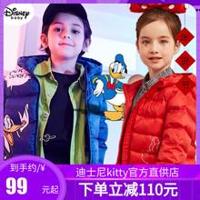 迪士尼my装旗舰店短ng童宝宝连帽轻薄羽绒服宝宝冬装外套秋冬