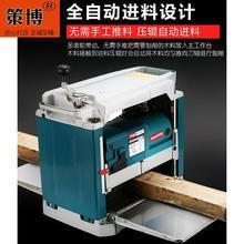 ~。压my机木工工业ng率(小)型多功能双面单面平刨机电刨双面。