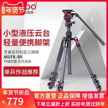 milmyboo米泊ngA轻便 单反三脚架便携 摄像碳纤维户外旅行照相机三角架手