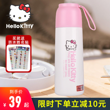 helmyokittqw猫宝宝保温杯(小)学生女孩可爱便携杯子大容量水杯