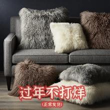 妙HOmyE 北欧iqw羊毛抱枕沙发靠垫床头含芯布艺靠枕皮毛一体腰垫