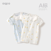 aqpmy夏季新品纯tv婴儿短袖曲线连体衣新生儿宝宝哈衣夏装薄式