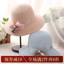 遮阳帽my020夏季tv士防晒太阳帽珍珠花朵度假可折叠草帽
