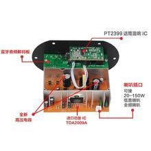 汽车低音炮功放板my5置低音炮oc功放板发烧电路功率梯形接线