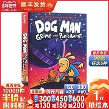 Dog Man 9精装神探狗狗的冒险 英my17原款Gocand Punishm