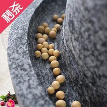 手工(小)my磨豆44浆oc动石仿古怀旧石磨磨盘60型农家家用石雕