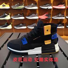安踏板鞋男鞋女鞋2020冬my10新式高oc棉鞋1194895512948955