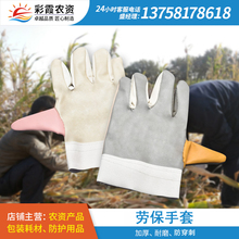 工地劳my手套加厚耐ec干活电焊防割防水防油用品皮革防护手套