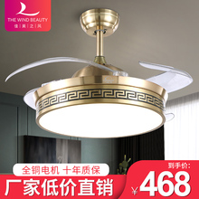 全铜吊my灯客厅 隐pa灯卧室餐厅现代简约家用LED的伸缩风扇灯