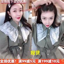 晓彤服my同式白色蕾gu军绿色衬衫女韩国东大门设计感甜美衬衣