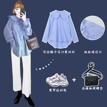 香蕉芭那my1  减龄ic娃娃2021领花边格子设计感长袖纽扣衬衫