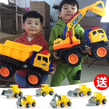 超大号my掘机玩具工ic装宝宝滑行玩具车挖土机翻斗车汽车模型