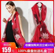 真丝丝my女百搭印花ws蚕丝雪纺围巾中年妈妈夏季薄式防晒长巾