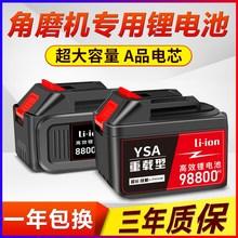 高品质my刷 电锤 ws锂电池 68000 88000 98000H