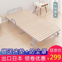 日本折叠床单的my公室木板午ws睡床双的家用儿童月嫂陪护床